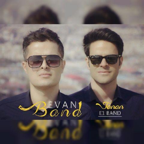 Evan Band, E1 Band, ایوان باند